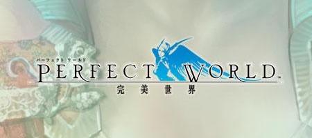 Pulsa en la imagen para verla en tamaño completoNombre: Perfect World - logo.jpgVisitas: 4077Tamaño: 19.7 KBID: 1148