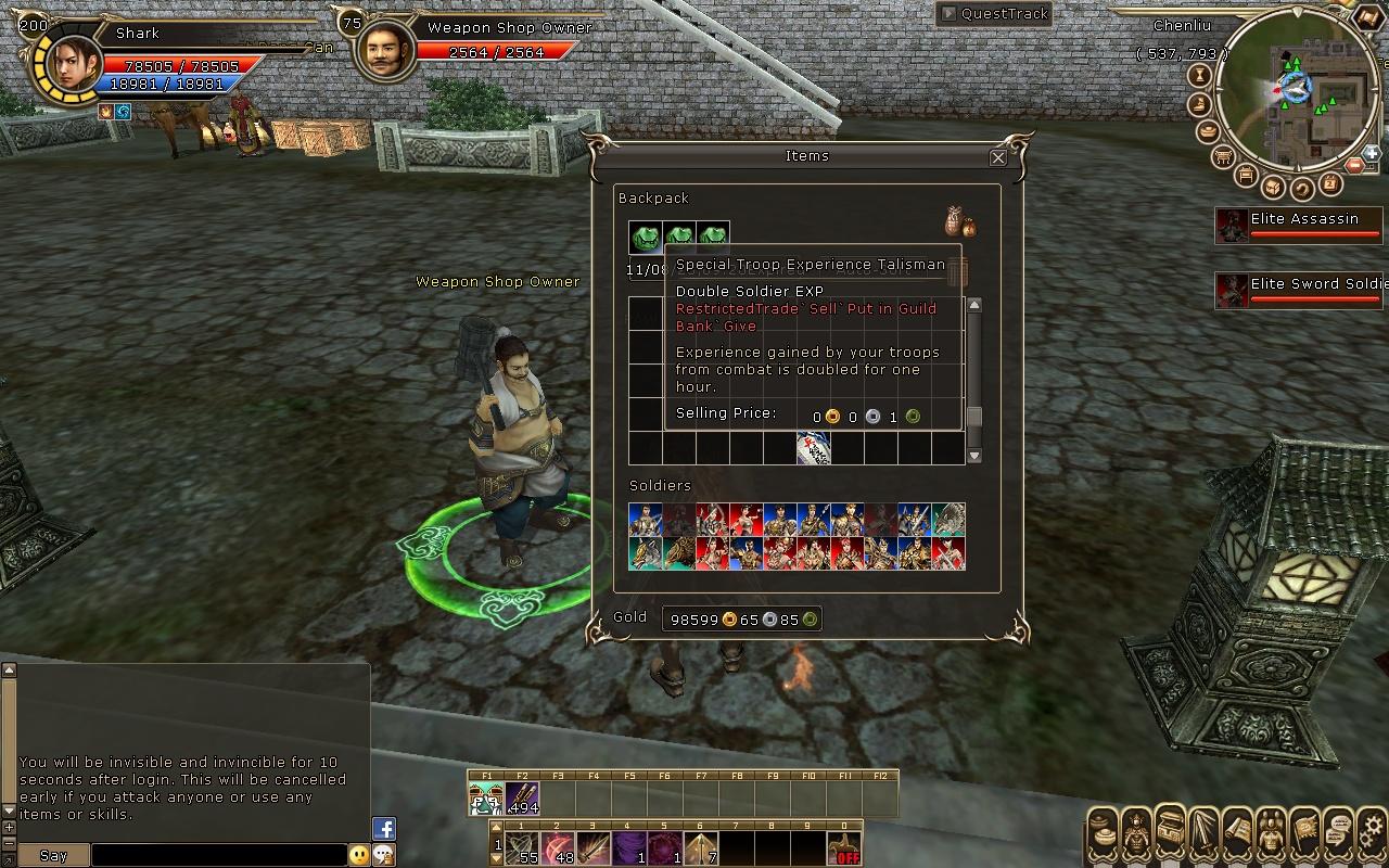 Pulsa en la imagen para verla en tamaño completoNombre: kingdom-heroes-troop-experience-talisman.jpgVisitas: 118Tamaño: 471.7 KBID: 1886