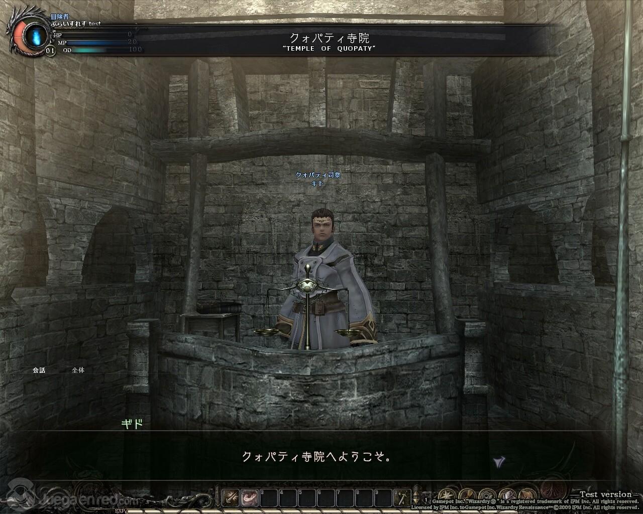 Pulsa en la imagen para verla en tamaño completoNombre: Wizardry Online (87).jpgVisitas: 279Tamaño: 378.3 KBID: 2105
