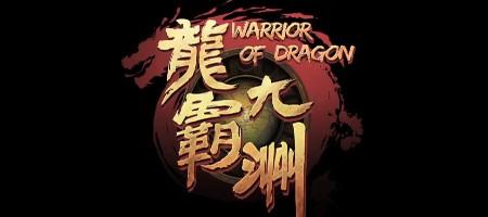 Pulsa en la imagen para verla en tamaño completoNombre: Warrior of Dragon - logo.jpgVisitas: 3827Tamaño: 18.9 KBID: 2133
