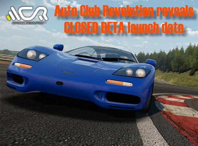 Pulsa en la imagen para verla en tamaño completoNombre: auto club revolution 650x480 closed beta launch copia5.jpgVisitas: 3178Tamaño: 95.7 KBID: 4078