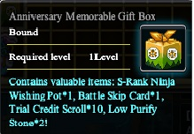 Pulsa en la imagen para verla en tamaño completoNombre: pockie-ninja.free-anniversary-gift-pack-1.jpgVisitas: 544Tamaño: 19.9 KBID: 4725