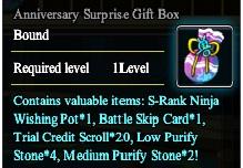 Pulsa en la imagen para verla en tamaño completoNombre: pockie-ninja.free-anniversary-gift-pack-2.jpgVisitas: 491Tamaño: 22.4 KBID: 4726