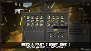 Rent_weapon
