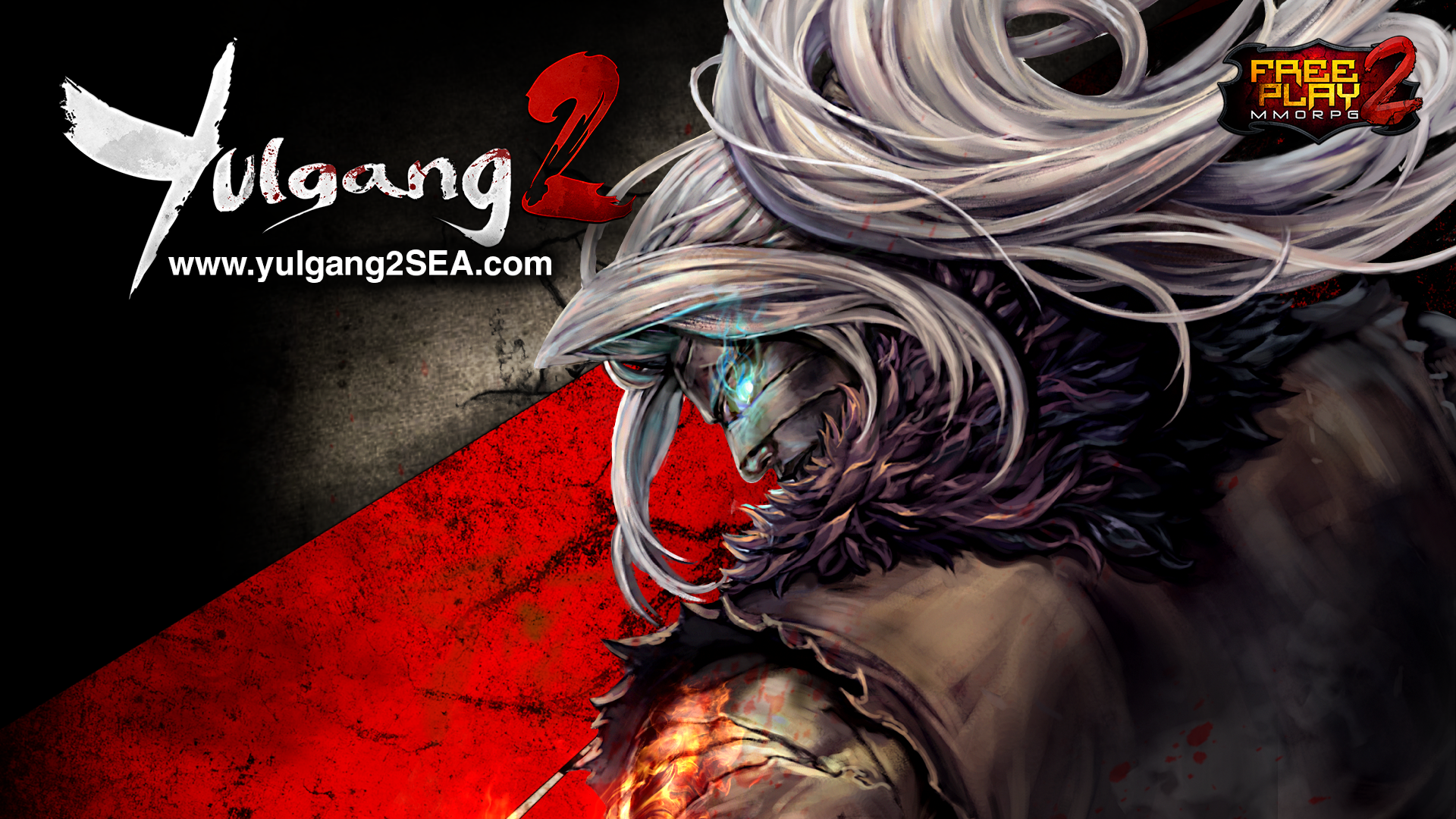Yulgang 2 wallpaper 1