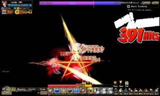 Endless Fury screenshot (2)