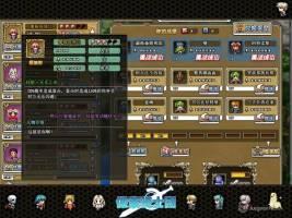 Pixel Hero JeR2