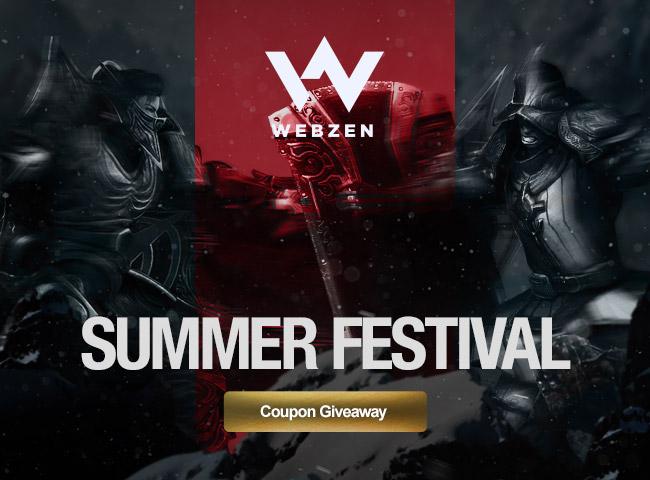 Webzen summer giveaway image