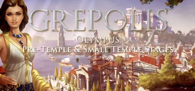 Grepolis El Olimpo nuevo modo de juego