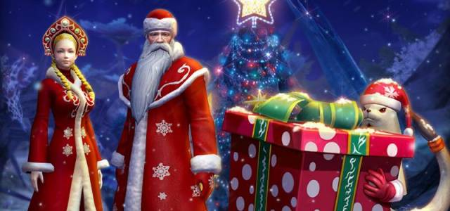 AION Actividades navideñas aquí en JuegaEnRed